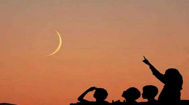 রোজার ঈদ কবে, জানা যাবে বুধবার