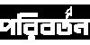 poriborton logo