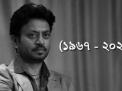 লড়াই শেষে বিদায় নিলেন বলিউড অভিনেতা ইরফান খান