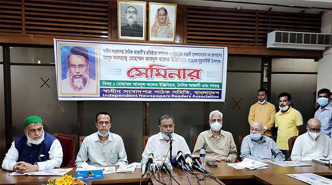 'পাকিস্তানি গোয়েন্দাদের সাথে বিএনপির দহরম-মহরম বহু পুরনো'