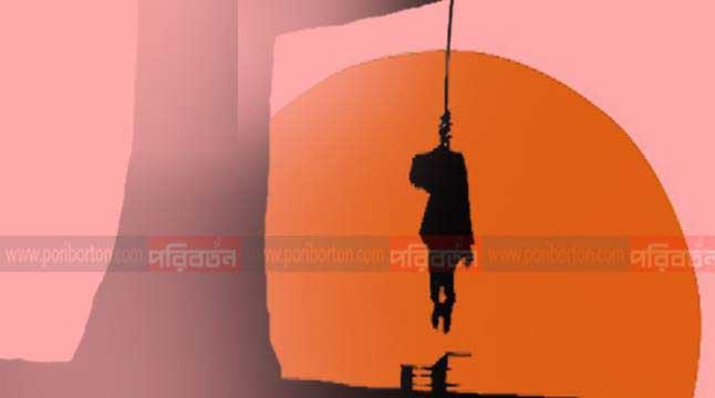 রাজবাড়ীতে উপ-স্বাস্থ্য কেন্দ্রে চিকিৎসকের ঝুলন্ত লাশ