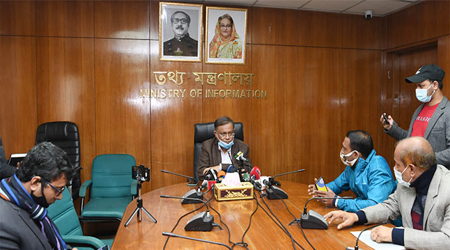 'বিএনপি আগে টিকা পেতে চাইলে স্বাস্থ্যমন্ত্রীকে অনুরোধ করতে পারি'