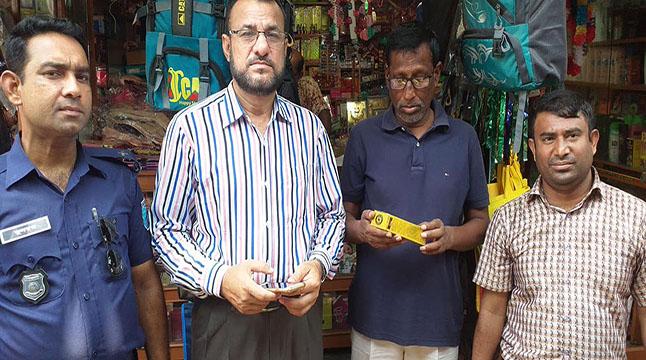 গোপালগঞ্জে দুই প্রতিষ্ঠানকে ৭ হাজার টাকা জরিমানা