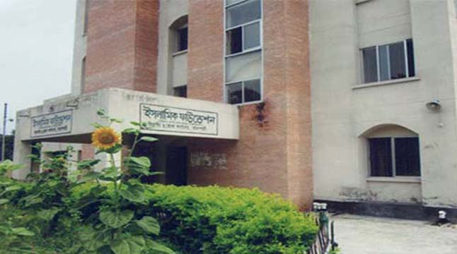 ফিতরা: সর্বনিম্ন ৭০, সর্বোচ্চ ১৯৮০ টাকা