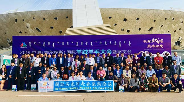 চীনে আন্তর্জাতিক কাশ্মিরি উল সম্মেলন এবং প্রদর্শনী অনুষ্ঠিত