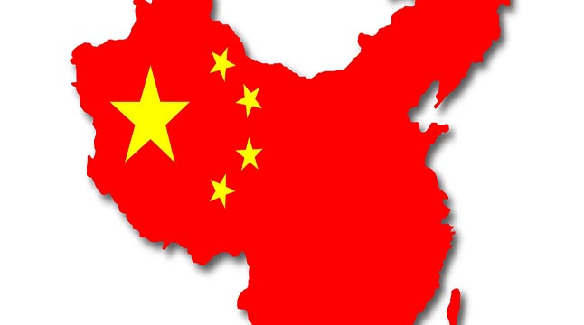 বাংলাদেশের ৫ ব্যাংককে 'কালো তালিকাভুক্ত' করল চীন