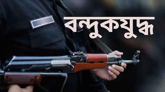 কক্সবাজারে 'বন্দুকযুদ্ধে' ৩ রোহিঙ্গা নিহত