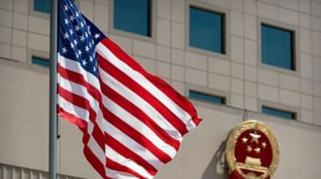 চীনের কনস্যুলেট ছাড়ছেন মার্কিন কূটনীতিকরা