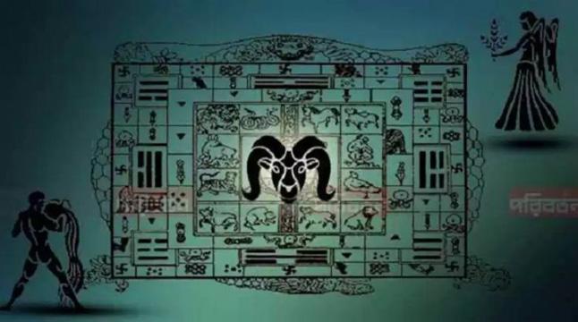 মিথুনের প্রত্যাশা পূরণ, তুলার ভাগ্য উন্নতির সুযোগ