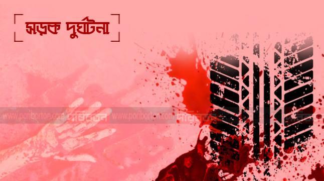 কুমিল্লায় ট্রাকচাপায় স্কুলছাত্রের মৃত্যু