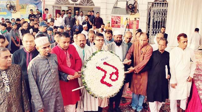 জেদ্দায় আন্তর্জাতিক মাতৃভাষা দিবস উদযাপন
