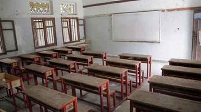 শিক্ষাপ্রতিষ্ঠান খুলতে পর্যালোচনা সভা শনিবার