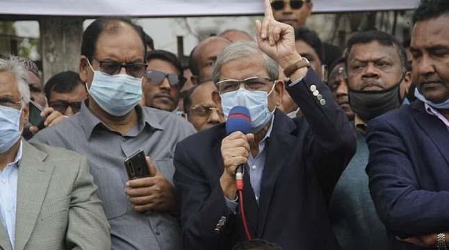 'বেশি দামে টিকা কিনে লুটপাট উৎসবের প্রস্তুতি'