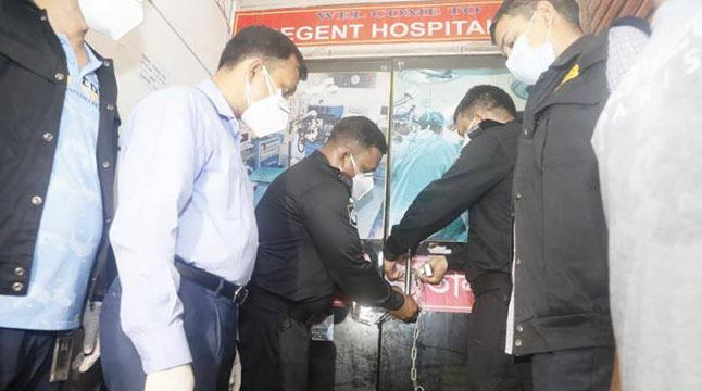 'হাসপাতালে অনিয়ম-দুর্নীতির বিরুদ্ধে অভিযান বন্ধ হবে না'